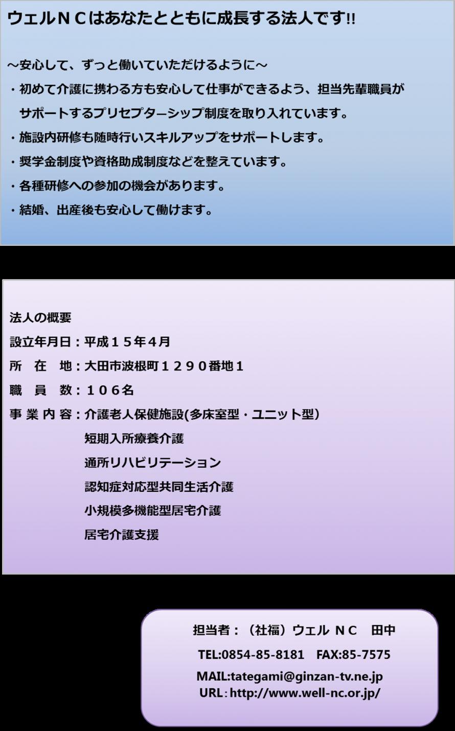 c0d5c3a9c354c541c40b76f5c9581cff1